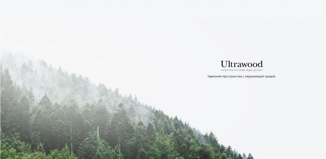 PLINTUS STORE Ultrawood