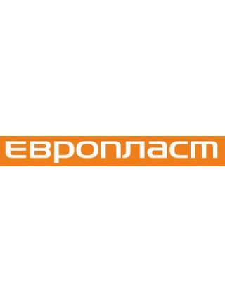 Европласт®