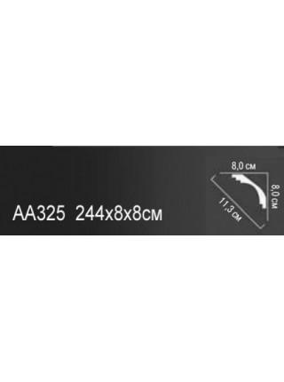 Perfect® AA325
