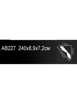 Perfect® AB227