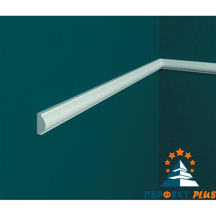 Perfect Plus® P52